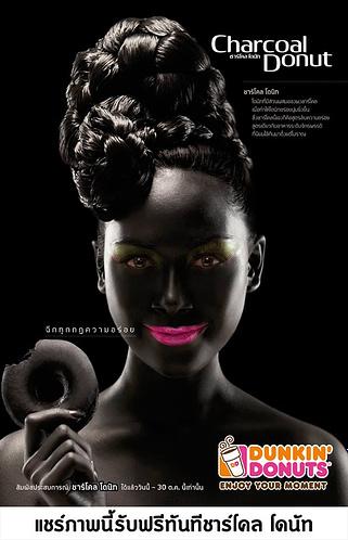 Dunkin Doughnuts-charcoal-doughnut-controversy-dating
